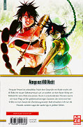 Backcover Magi - The Labyrinth of Magic 5
