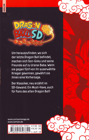 The Incomplete Manga Guide Manga Dragon Ball Sd
