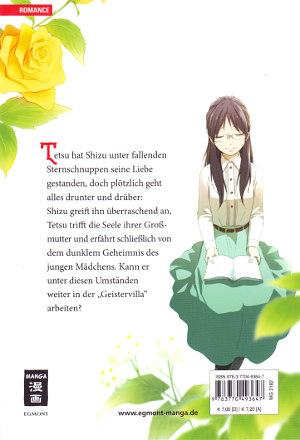 The Incomplete Manga Guide Manga Guten Morgen Dornröschen