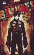 Frontcover Blame! 9