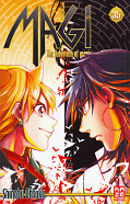 Frontcover Magi - The Labyrinth of Magic 35