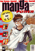 Frontcover Manga Power 3