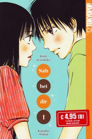 the incomplete manga guide manga nah bei dir kimi ni todoke. Black Bedroom Furniture Sets. Home Design Ideas