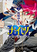 japcover 1001 Knights 2