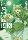 japcover Spice & Wolf 10