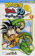 japcover Dragon Ball SD 1