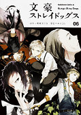 japcover Bungo Stray Dogs 6
