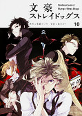 japcover Bungo Stray Dogs 10