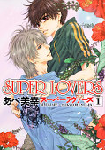 japcover Super Lovers 1