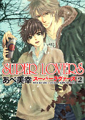 japcover Super Lovers 2