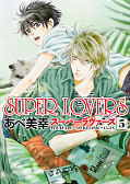 japcover Super Lovers 5