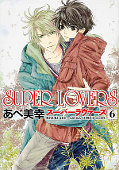japcover Super Lovers 6