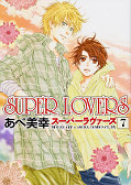 japcover Super Lovers 7