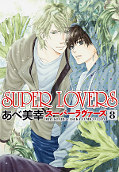 japcover Super Lovers 8
