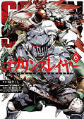 japcover Goblin Slayer 6