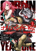 japcover Goblin Slayer! Year One 1