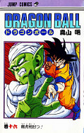 japcover Dragon Ball 6