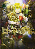 japcover Magus of the Library 1