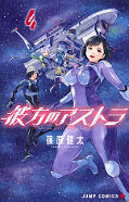 japcover Astra Lost in Space 4