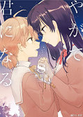 japcover Bloom into you 8