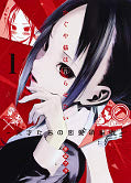 japcover Kaguya-sama: Love is War 1