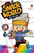 japcover Snack World 3