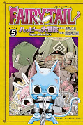 japcover Fairy Tail - Happy's Adventure 5