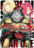 japcover Goblin Slayer! Year One 6