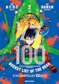 japcover Zombie 100 – Bucket List of the Dead 2