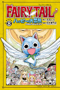 japcover Fairy Tail - Happy's Adventure 8