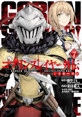 japcover Goblin Slayer! Year One 7