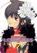 japcover Loveless 7