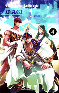 japcover Magi - The Labyrinth of Magic 4