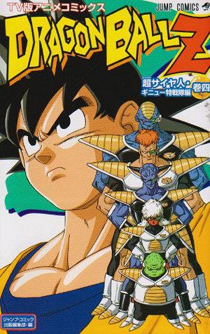 Japcover Dragon Ball Z