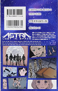 japcover_zusatz Astra Lost in Space 4