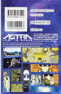 japcover_zusatz Astra Lost in Space 5